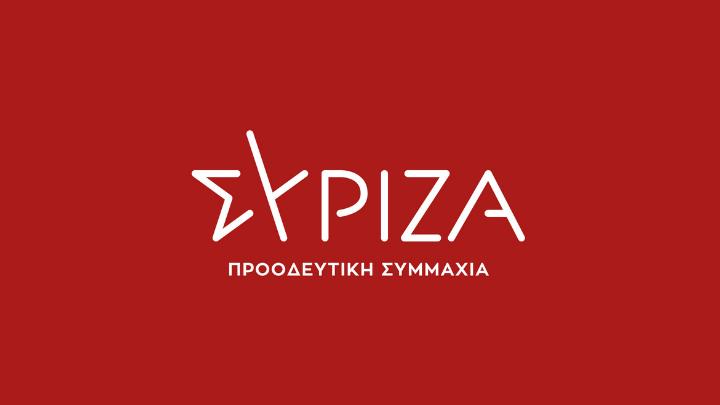 ΣΥΡΙΖΑ: Ο κ. Μητσοτάκης προσπαθεί να αντιμετωπίσει την πανδημία με αποσπασματικά μέτρα και ευχολόγια