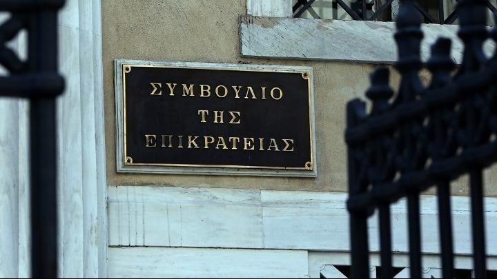 Ακυρώθηκε από την Ολομέλεια του ΣτΕ η μεταφορά του καζίνο της Πάρνηθας στο Μαρούσι