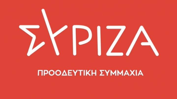 ΣΥΡΙΖΑ: «Επανεκκίνηση του αθλητισμού σε όλα τα επίπεδα τώρα»