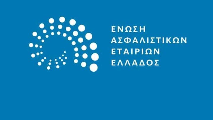 Στα €21 εκατ. οι απαιτήσεις αποζημιώσεων στις ασφαλιστικές από την κακοκαιρία στην Κρήτη
