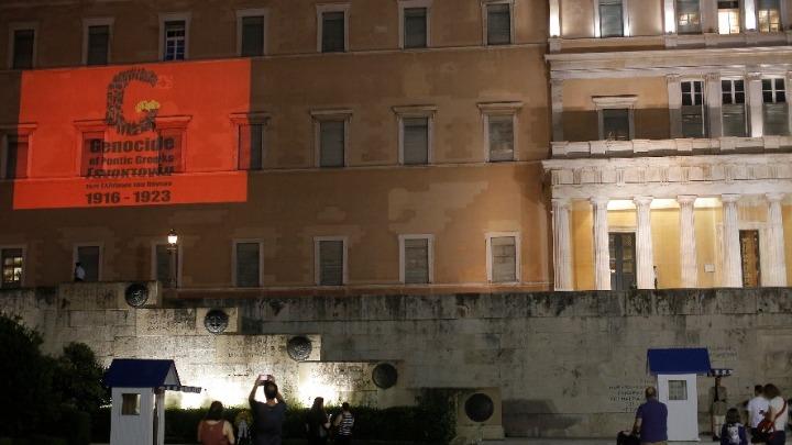Φωταγώγηση του κτιρίου της Βουλής στις 19 Μαΐου, ημέρα μνήμης για την Γενοκτονία των Ελλήνων του Πόντου