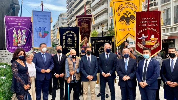 Θεσσαλονίκη : Εκδηλώσεις μνήμης για τη μικρασιατική καταστροφή